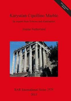 Karystian Cipollino Marble