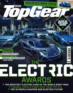 Top Gear (UK) - 12 Month Subscription
