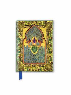 British Library: Rubaiyat of Omar Khayyam (Foiled Pocket Journal)