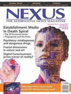 Nexus Magazine - 12 Month Subscription