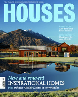 Houses (NZ) - 12 Month Subscription