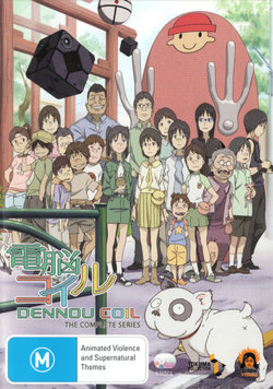 Dennou Coil: The Complete Series