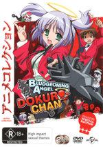 Bludgeoning Angel Dokuro-Chan