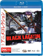 Black Lagoon: Roberta's Blood Trail (Blu-ray/DVD)