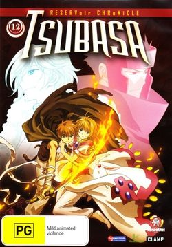 Tsubasa Chronicles: Volume 12