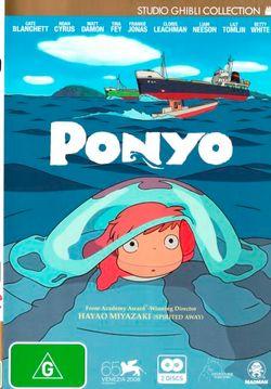 Ponyo (Studio Ghibli Collection)
