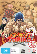 Toriko: Collection 3 (Episodes 27 - 50)