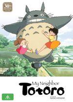 My Neighbor Totoro (30th Anniversary Edition) (Blu-ray/DVD with Artbook)