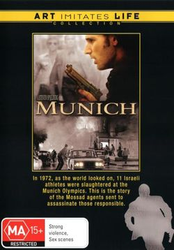 Munich (Art Imitates Life)