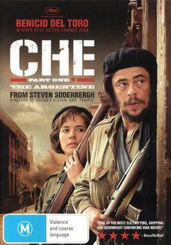 Che: Part 1