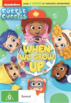 Bubble Guppies: When We Grow Up
