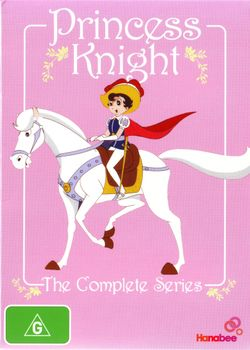 Princess Knight: The Complete Series