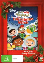Little Einsteins: Christmas Wish