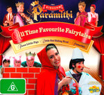 The Kingdom of Paramithi: All Time Favourite Fairytales (Three Little Pigs / Little Red Riding Hood / Pinocchio)