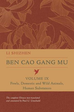 Ben Cao Gang Mu, Volume IX