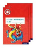 Project X Comprehension Express: Stage 1 Workbook Pack of 30