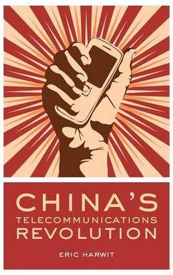 the telecom h andbook laino jane