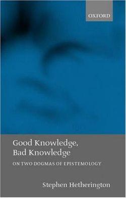 Good Knowledge, Bad Knowledge
