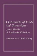 Chronicle of Gods and Sovereigns