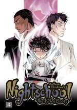 Nightschool, Vol. 4