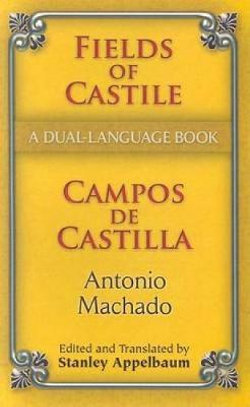 Fields of Castile/Campos de Castilla