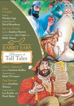 Treasury of Tall Tales