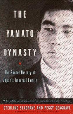 The Yamato Dynasty