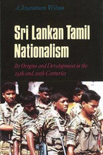 Sri Lankan Tamil Nationalism