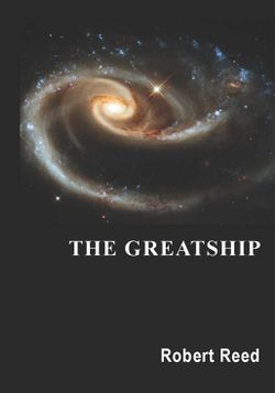 The Greatship