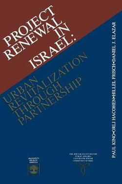 Project Renewal in Israel