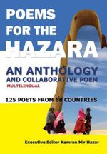 Poems for the Hazara