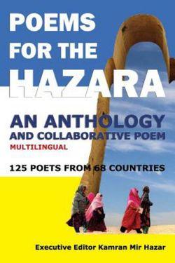 Poems for the Hazara