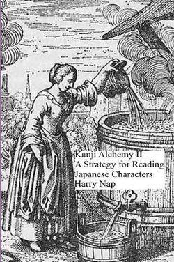 Kanji Alchemy II