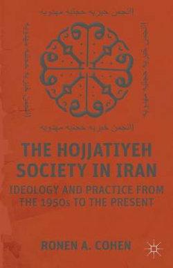 The Hojjatiyeh Society in Iran