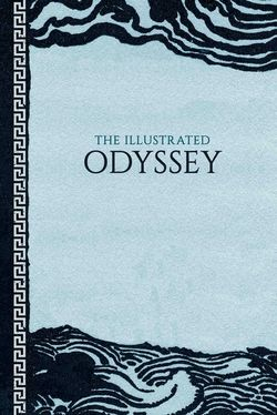 The Illustrated Odyssey