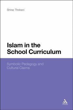 Islam in the School Curriculum