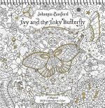 Ivy and the Inky Butterfly 2019 Coloring Wall Calendar