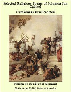 Selected Religious Poems of Solomon ibn Gabirol