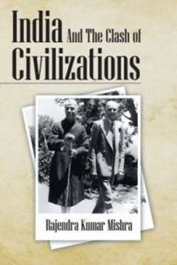 India And The Clash of Civilizations