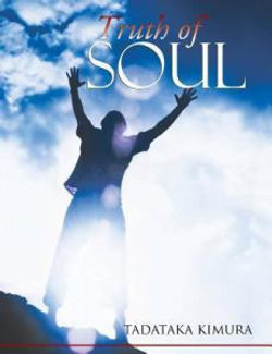 Truth of Soul
