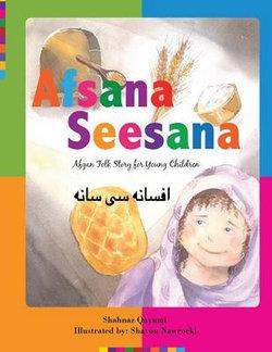 Afsana Seesana