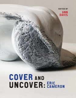Cover and Uncover