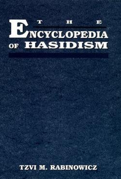 The Encylopedia of Hasidism
