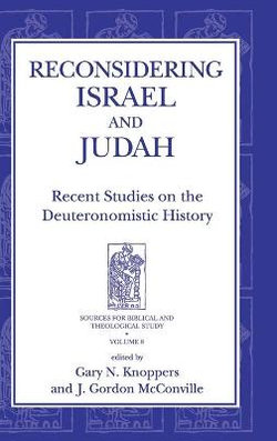 Reconsidering Israel and Judah