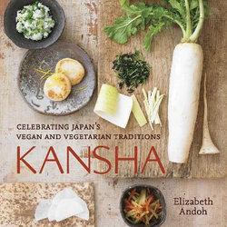 Kansha cover image