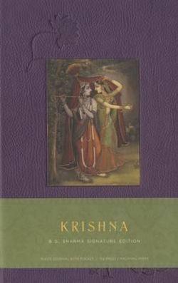 Krishna Hardcover Ruled Journal