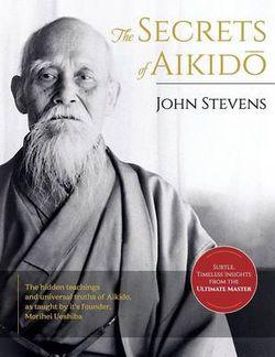 The Secrets of Aikido