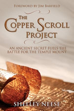The Copper Scroll Project