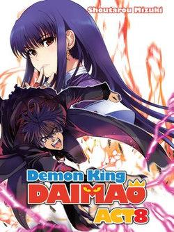 Demon King Daimaou: Volume 8