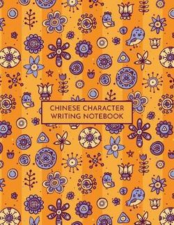 Chinese Character Writing Notebook